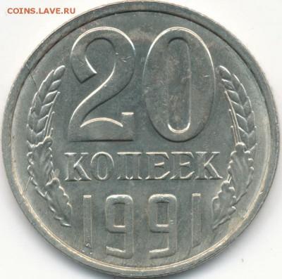 Бракованные монеты - IMG_00011