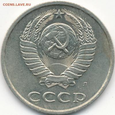 Бракованные монеты - IMG_0002