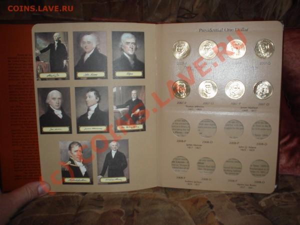Альбомы с отверстими для монет - DSC00021.JPG