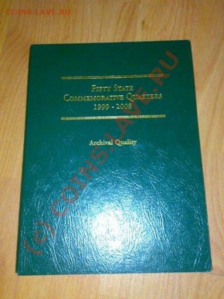 Альбомы с отверстими для монет - 05122008400