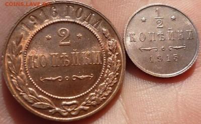 монеты царской России, Юбилейка СССР, РФ, наборы и др... - 22
