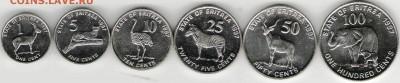 Изображение автомата Калашникова на бонах, монетах, жетонах - Эритрея