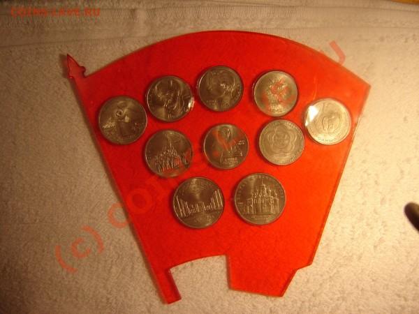 Юбилейные монеты СССР. 47 штук. по темам - 3.JPG