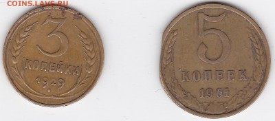 Бракованные монеты - 006_A-brak