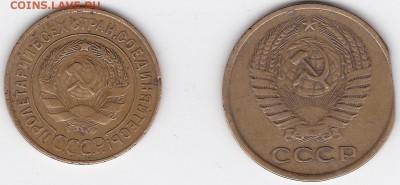 Бракованные монеты - 006_R-brak