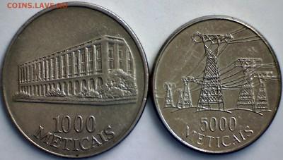 Изображение автомата Калашникова на бонах, монетах, жетонах - Мозамбик 1