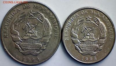 Изображение автомата Калашникова на бонах, монетах, жетонах - Мозамбик