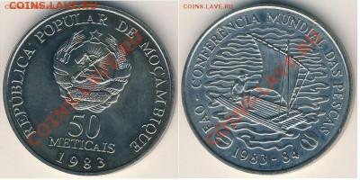 Изображение автомата Калашникова на бонах, монетах, жетонах - Мозамбик50метикал1-2.JPG
