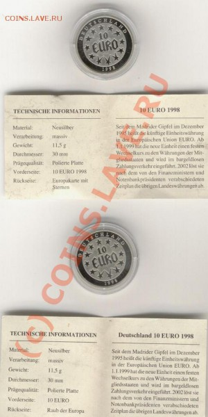 10 евро 1998 года - 32624