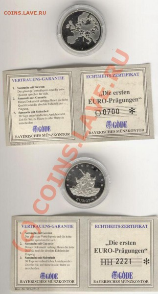 10 евро 1998 года - 32623
