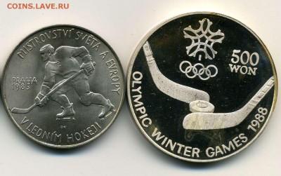 Хоккей на монетах - img075сс