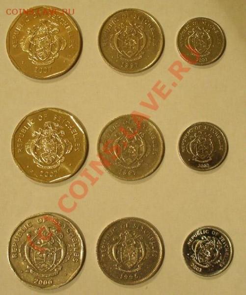 Сейшеллы: 5 рупий, 1 рупия, 25 центов (3 экз.) - Реверс