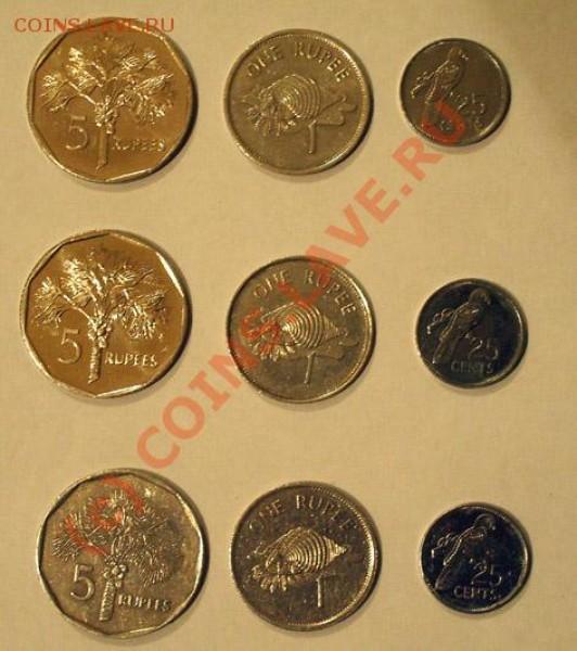Сейшеллы: 5 рупий, 1 рупия, 25 центов (3 экз.) - Аверс