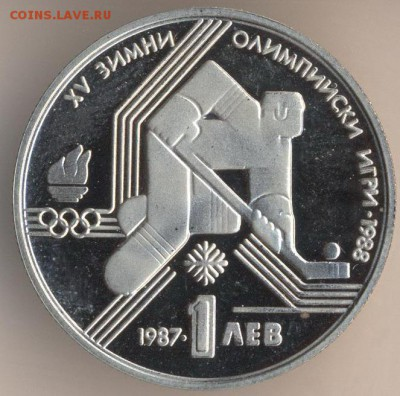 Хоккей на монетах - 63