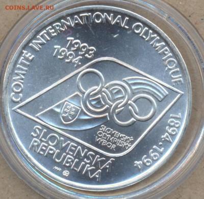 Хоккей на монетах - Словакия1