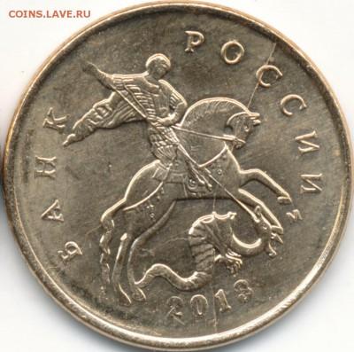 Бракованные монеты - IMG1