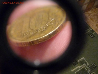 Бракованные монеты - P1150716.JPG