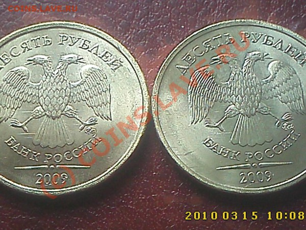 Бракованные монеты - IMG0136