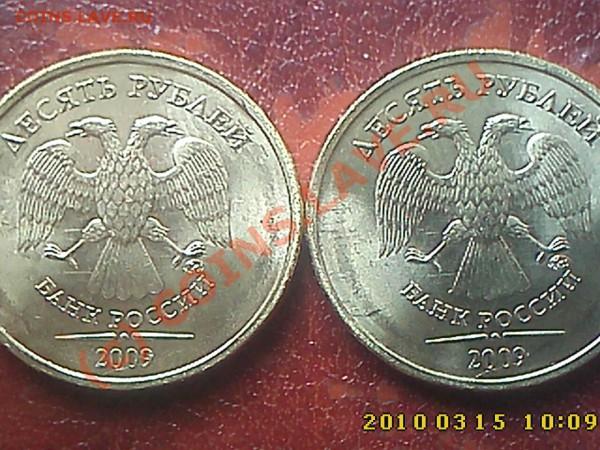 Бракованные монеты - IMG0137