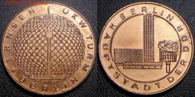 КИНЕМАТОГРАФ на монетах и жетонах - Жетон - Берлинская телебашня