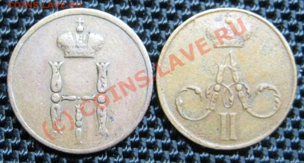 денежка 1852ем и 1855ем - денежка 2