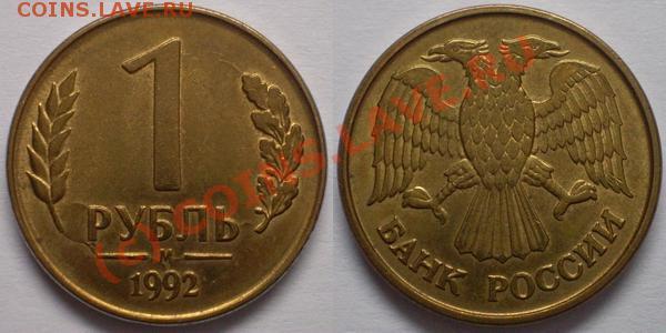 Бракованные монеты - P1010210.JPG