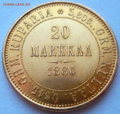 Коллекционные монеты форумчан (золото) - SAM_3056.JPG