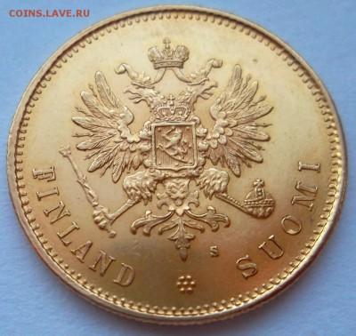 Коллекционные монеты форумчан (золото) - SAM_3057.JPG