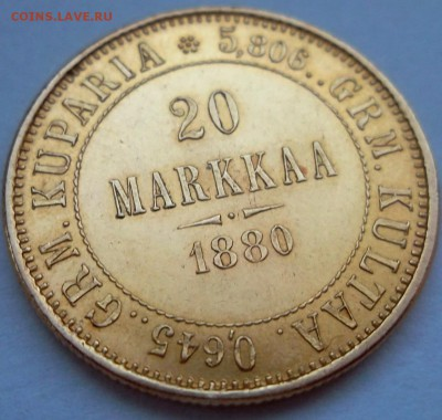 Коллекционные монеты форумчан (золото) - SAM_3059.JPG