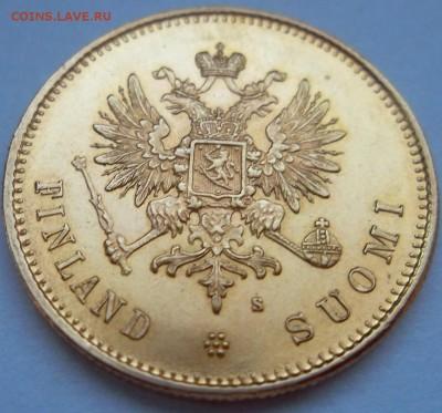Коллекционные монеты форумчан (золото) - SAM_3058.JPG