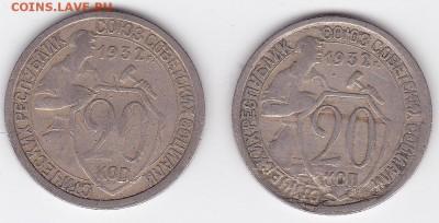 Бракованные монеты - 95a