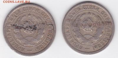 Бракованные монеты - 95r