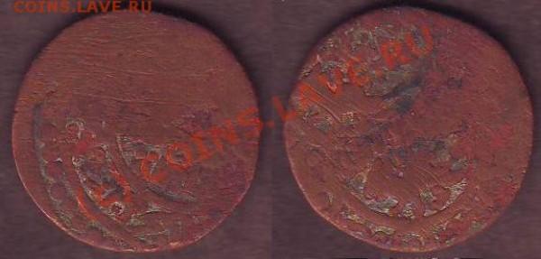 Что же это за монета? - Что.JPG