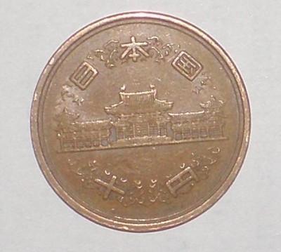 Шо за монета - P3160007.JPG