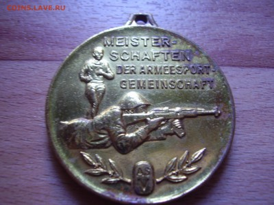 Изображение автомата Калашникова на бонах, монетах, жетонах - P6290189.JPG