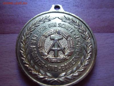 Изображение автомата Калашникова на бонах, монетах, жетонах - P6290190.JPG