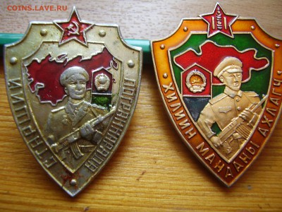 Изображение автомата Калашникова на бонах, монетах, жетонах - P4180234.JPG