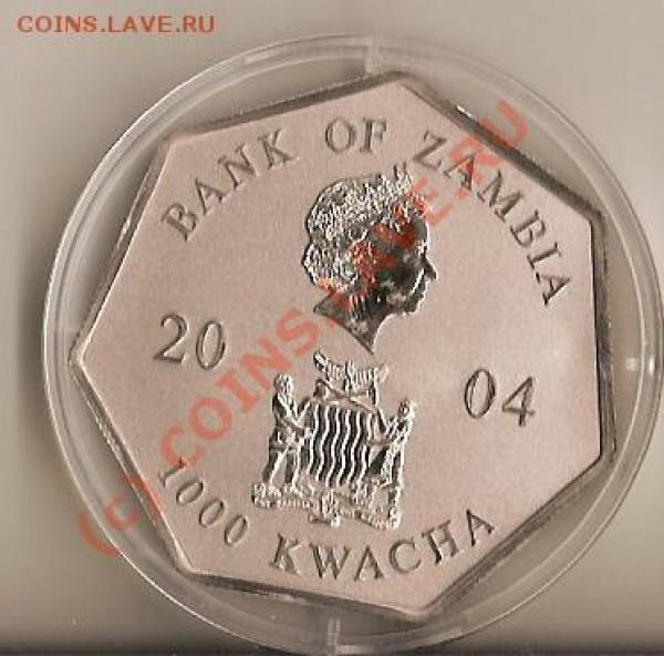Календарь BANK OF ZAMBIA 1000 kwacha 2004г - сканирование0026