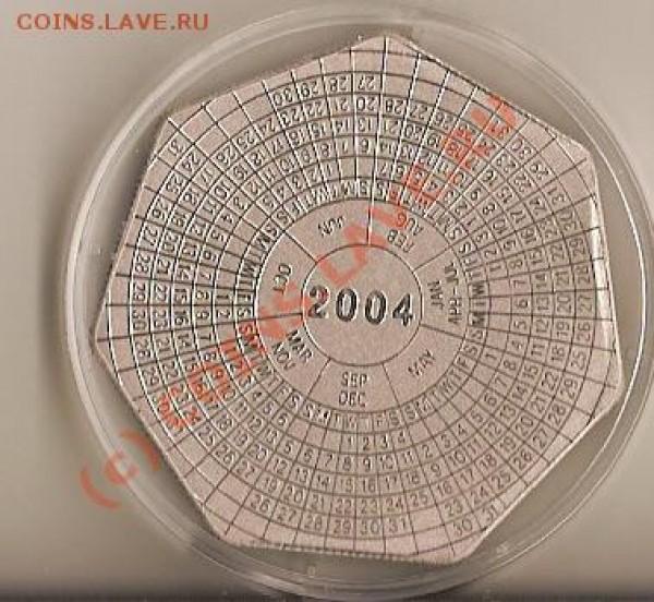 Календарь BANK OF ZAMBIA 1000 kwacha 2004г - сканирование0025