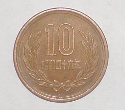 Шо за монета - P3160002.JPG