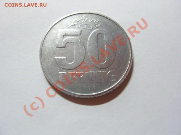 ГДР, Польша - SN154003.JPG