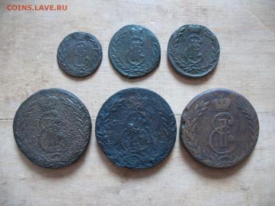 Сибирские монеты до 2.06.2014 - Сибирь_1
