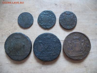 Сибирские монеты до 2.06.2014 - Сибирь