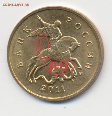 Бракованные монеты - 2014-03-05 21-44-25_0046