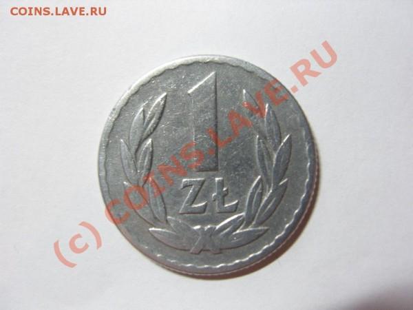 ГДР, Польша - SN154220.JPG