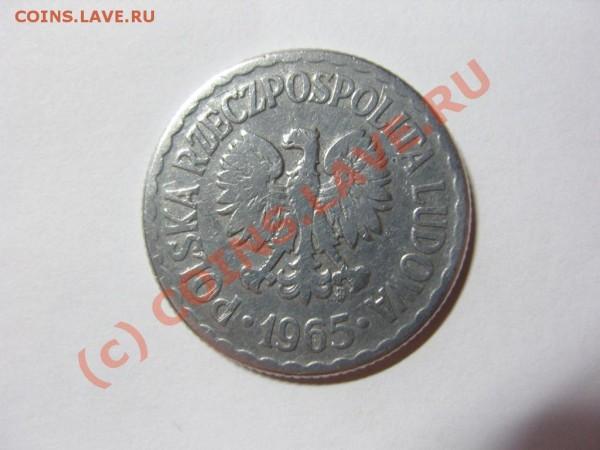 ГДР, Польша - SN154193.JPG