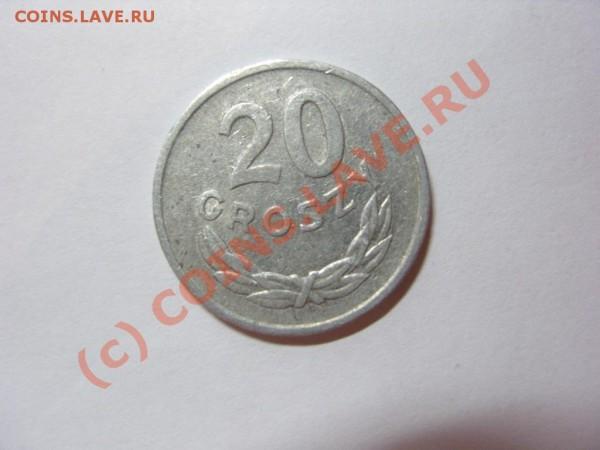 ГДР, Польша - SN154119.JPG