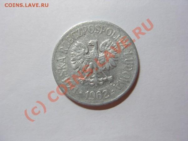 ГДР, Польша - SN154129.JPG