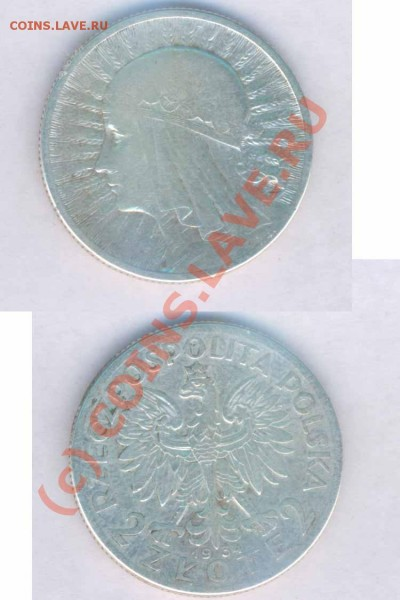 Польша 2 злотых 1932,33,34г. серебро, до 08.12.2008. 21.00 - 210-24