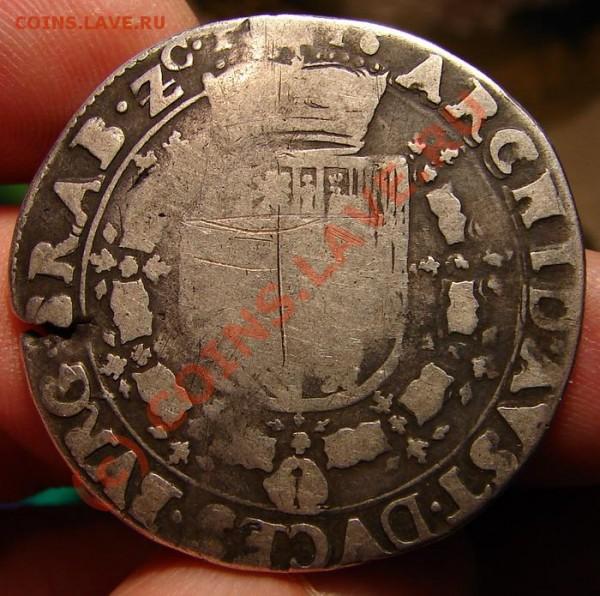 Брабантский Патагон, 1616, до 10.12.08 21-00+ - ПППП